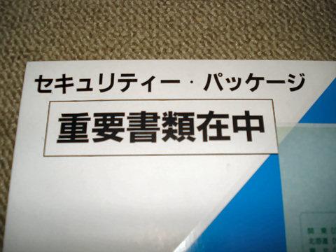 2009.09.17 004.jpg